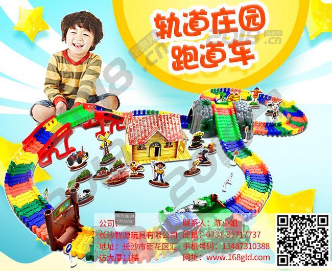 广州套装玩具社区超市有买吗