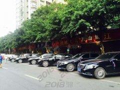 重庆四公里长途汽车站租车 自驾 商务接待 旅游包车在韵辰
