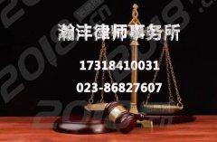 重庆律师:怎么行使合同无效请求权?