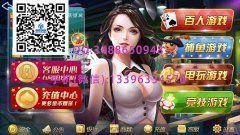 山东聊城手机打鱼游戏开发公司一定要找华软来开发