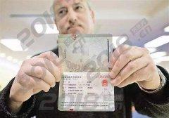 外国人签证怎么办难办吗多少钱