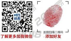 杭州益智积木材质环保吗