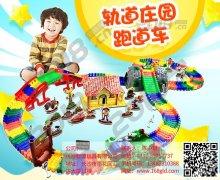 杭州生日礼物玩具批发哪家最全