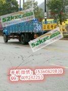 外地户口可以在江门增驾大车A1,A2,B2,报名需要什么条件
