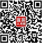 四川省汪涌物流有限责任公司宜宾分公司