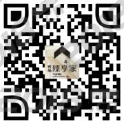 聊城壹品臻享家家居保洁护理 服务系列多样化