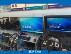 运用于汽车模拟驾驶训练机的教学设备