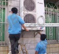唐山大金空调维修加氟售后网点市区均可上门