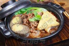 锅先森卤肉饭是您成功的选择