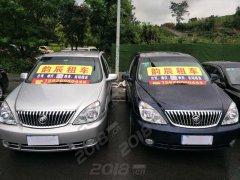 重庆旅游租车 自驾租车 商务用车 单位用车 车型齐全