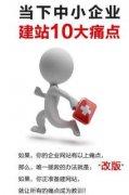 滁州微信公众号开发,微分销,h5游戏定制开发公司哪家强