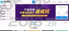 滁州商城APP软件开发,淘客系统APP软件定制开发公司哪家强