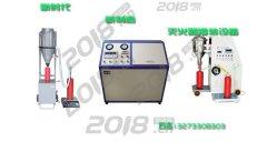 新型干粉灭火器灌装机出口智能自动化产品