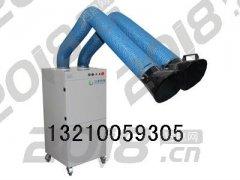 供应移动系列的焊烟净化器-双臂