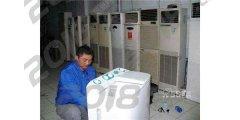 唐山惠而浦洗衣机维修售后网点快速上门服务