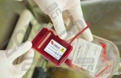造血干细胞稀缺,脐带血含丰富造血干细胞理应储存