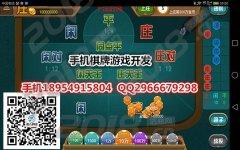 山东电玩游戏网络捕鱼打牌手游开发性价比