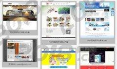 滁州软件定制开发,微信功能开发,网站建设系统开发公司