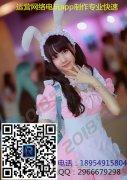 河南省电玩城游戏大厅APP手游打鱼app制作性价比