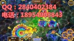 菏泽专业棋牌游戏开发公司狼人给你做个手机客户端