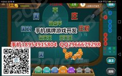 山东省致敬经典打鱼游戏网络电玩城打牌app制作安全可靠