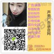 桐城小兰花茶语音宣传,花茶广告语音叫卖