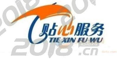 郑州〈小天鹅燃气灶售后维修站点打不着火熄火〉