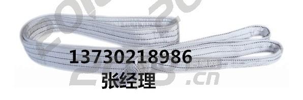 吊装带|河北立诗顿|圆形柔性吊装带|扁平环眼吊装带