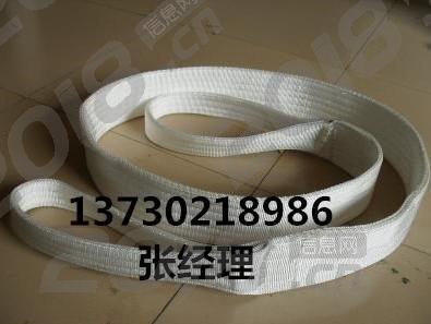 河北3吨5米吊装带|圆形柔性吊装带供应商|吊索具