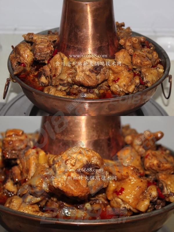 重庆火锅鸡的做法传统工艺加以现代工艺制作