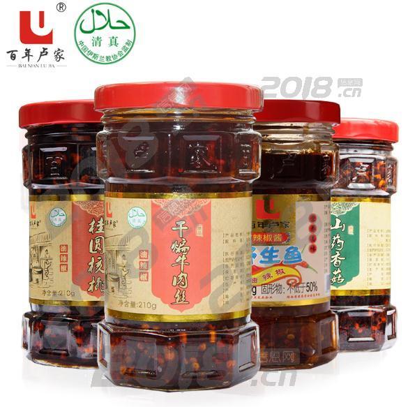 百年卢家枸杞豆豉油辣椒210g清真食品