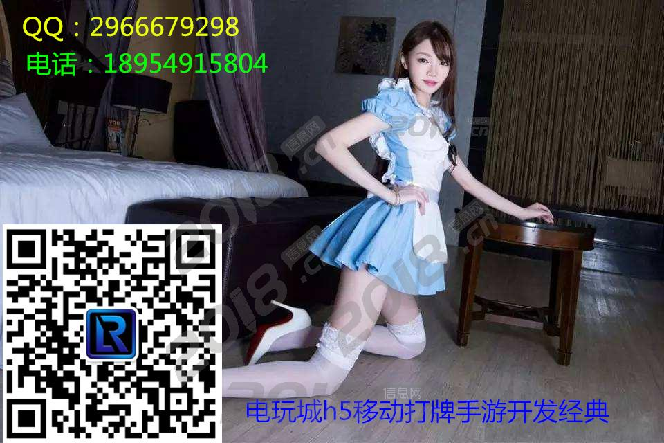 山东省电玩城捕鱼软件棋牌游戏开发性价比