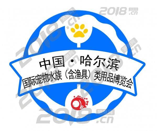 8月18日2018哈尔滨会展中心夏季万人招聘大会