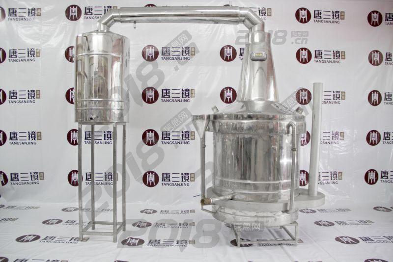 广东河源唐三镜做酒的设备白酒蒸馏技术