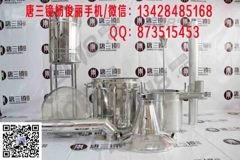 广东惠州唐三镜造酒设备生产厂 白酒酿造技术
