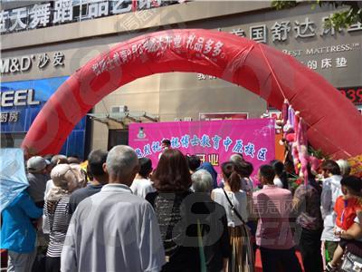 如何在咸宁乡镇地区开好一家托管班