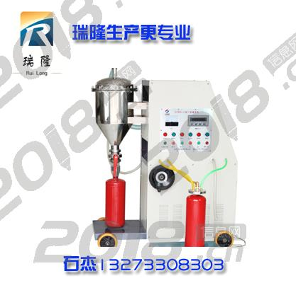 (干粉灭火器灌装设备)智能高速度灌装