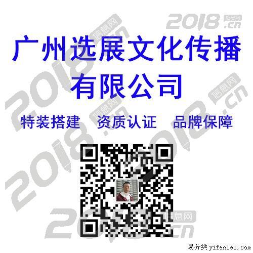 林奕全:展览公司搞年会@邀请函该这样子写