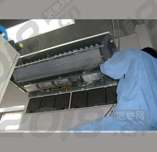 石家庄日立空调维修售后网点全国连锁