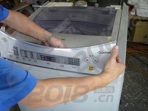 石家庄荣事达洗衣机维修售后网点全国连锁