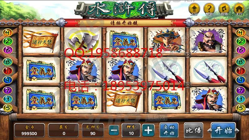 重庆想要定制棋牌移动电玩城狼人网络公司专属定制公司