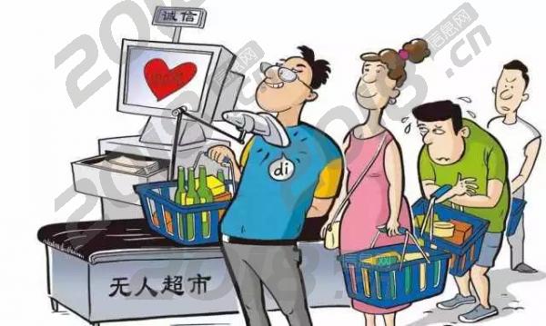 环鑫科技无人零售模式前景以及技术观察