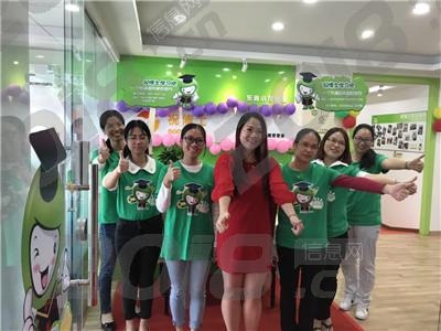 在宜昌市开一家小学辅导托管班怎么经营