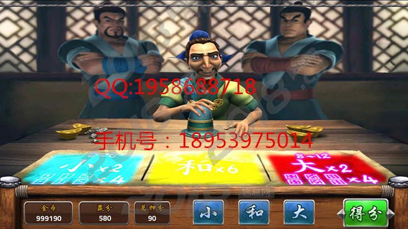 长沙手游棋牌app开发公司