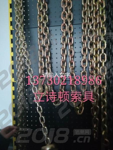 不锈钢起重链条|6|8|10|12|14|16|18|20|