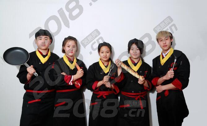哈尔滨西餐培训机构哈尔滨新东方西餐学校