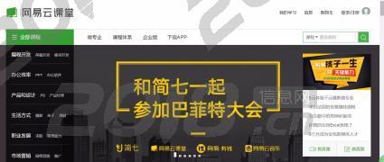 安庆分销模式开发,会员管理系统,移动电商开发公司哪家好
