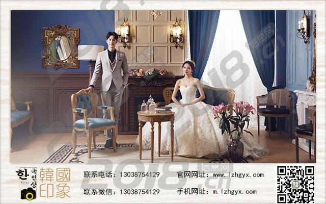 来韩国印象拍婚照就送婚纱、婚嫁大礼包!