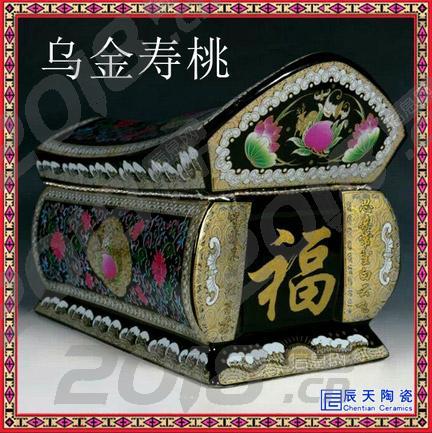 青花瓷骨灰坛 陶瓷骨灰罐 骨灰盒 骨灰盅 山水图 景德镇瓷器