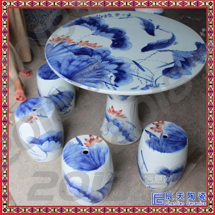 鼓凳换鞋凳景德镇陶瓷凳 梳妆凳家居凳餐桌凳庭院凳子